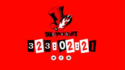Persona 5 Website Teasing May 5 Reveal