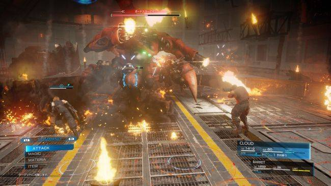 Final Fantasy 7 remake aims for 'quality that surpasses the original'