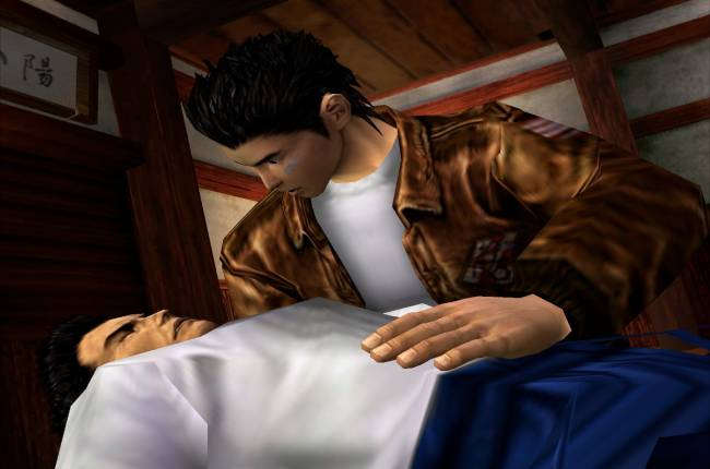 'Shenmue' I & II return on PS4, Xbox One and PC this year