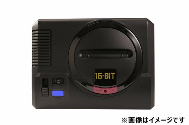 Sega Japan teases a mini Genesis coming later in 2018