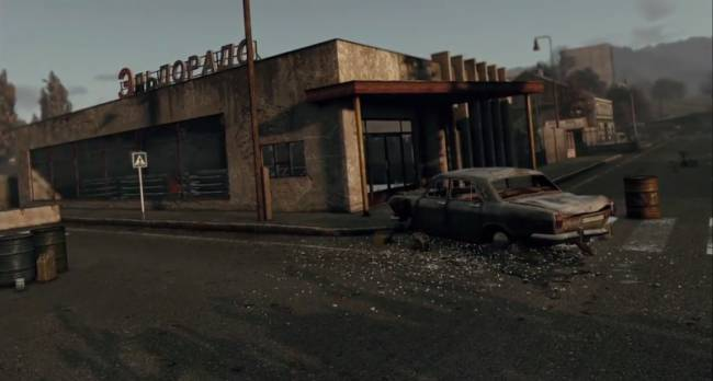 DayZ Comes To Xbox One Game Preview Next Week