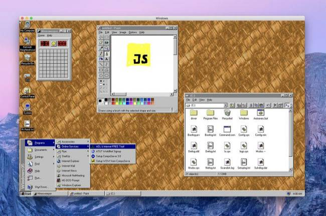 You can now run Windows 95 inside Windows (or Linux or macOS)