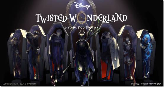 Twisted Wonderland Shows Off Its Student-Managing Gameplay