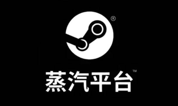 Steam China will be 'almost entirely independent of Steam'