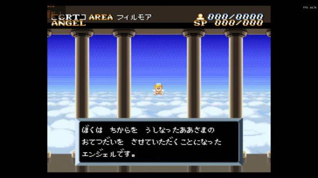 Now machine translation can translate emulated games while you're playing them