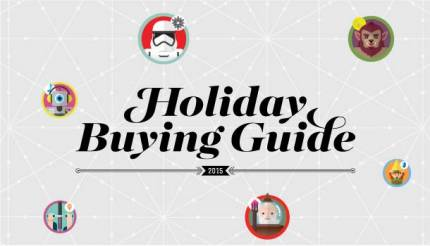Game Informer's Holiday Buying Guide 2015