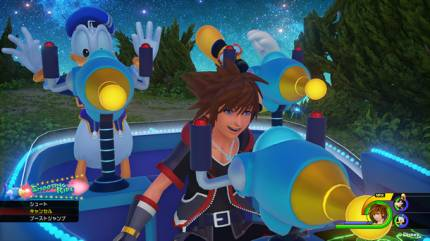 Trailer Unveils New Kingdom Hearts III And HD 2.8 Final Chapter Prologue Gameplay