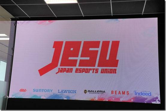 Japan To Hold Asian eSports Challenge Cup In 2019 Amidst eSports Push
