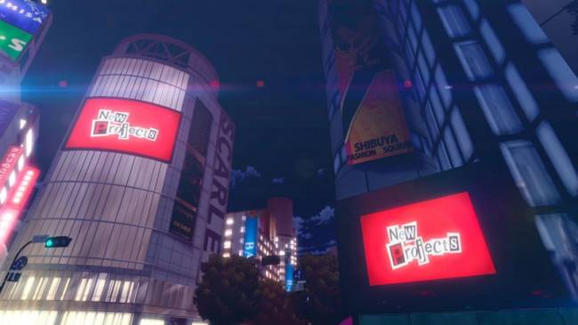Atlus Teases Persona 5 R For PlayStation