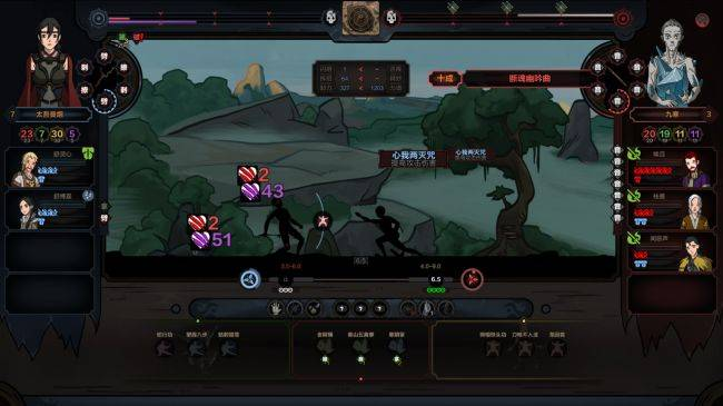 Chinese-only RPG The Scroll Of Taiwu has sold 1 million copies on Steam