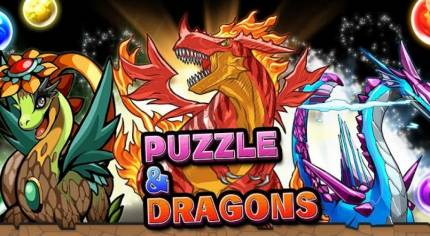Puzzle and Dragons Adds Multiplayer Dungeon Options