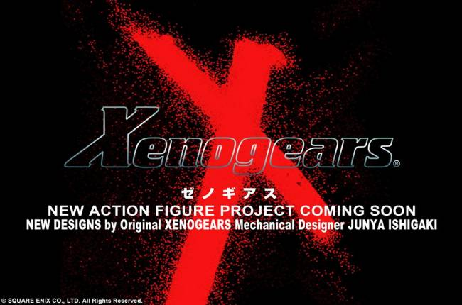Xenogears' Weltall Figure's Prototype Revealed by Square Enix; Will Be Further Improved
