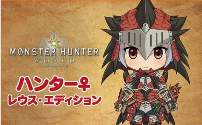 An Adorable Monster Hunter World Nendoroid Is Coming