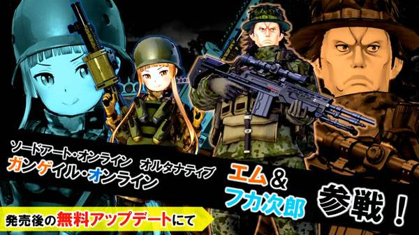 Sword Art Online: Fatal Bullet to add M and Fukaziroh via free update in late February