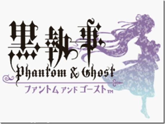 DS Spinoff Game Black Butler: Phantom & Ghost Fan Translated Into English