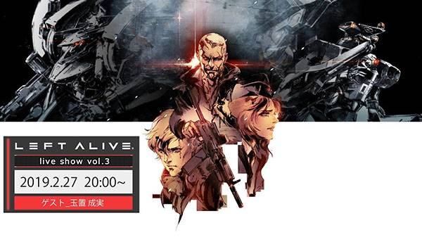Left Alive 'Live Show Vol. 3' broadcast set for February 27