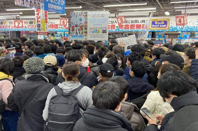 Tokyo store's attempt to sell PS5 stock ends in crowd chaos