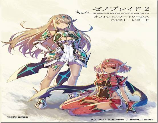 Xenoblade Chronicles 2 And Torna DLC Getting Official Artbook
