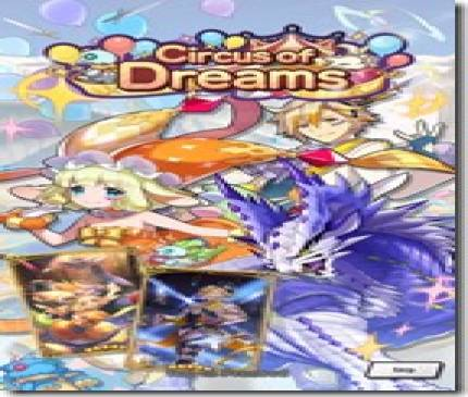 Dragalia Lost Circus Facility Event And Banner Begin