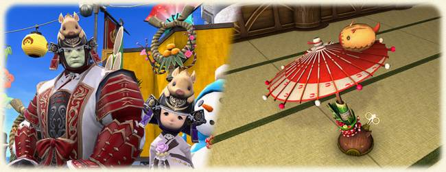Final Fantasy 14's New Year Event Now Live, New Patch Coming Soon