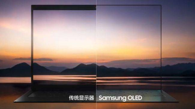 Samsung is brewing up next to nothing bezels and sci-fi under-panel cameras for laptops