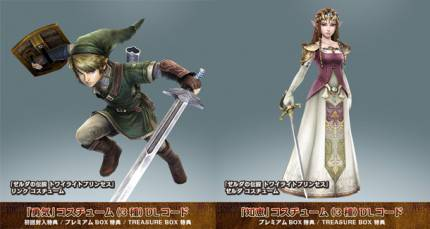 Twilight Princess Costume DLC Coming To Hyrule Warriors