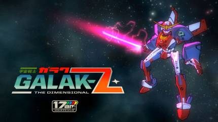Surprise! You Can Play As A Bad-Ass Mech In Galak-Z