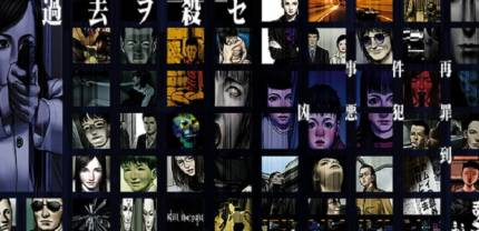 Suda 51's The Silver Case Remaster Gets Debut Trailer