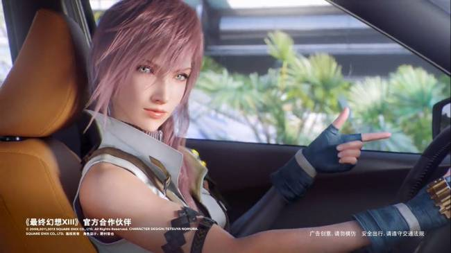 DNP 'Final Fantasy' characters are now selling Nissans
