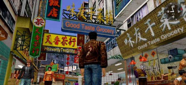 Sega Shows More Shenmue HD Footage In Documentary Form