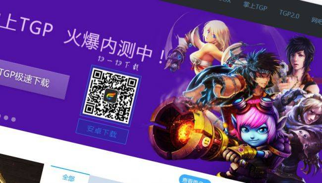 Tencent plans to take its Steam-like WeGame store global