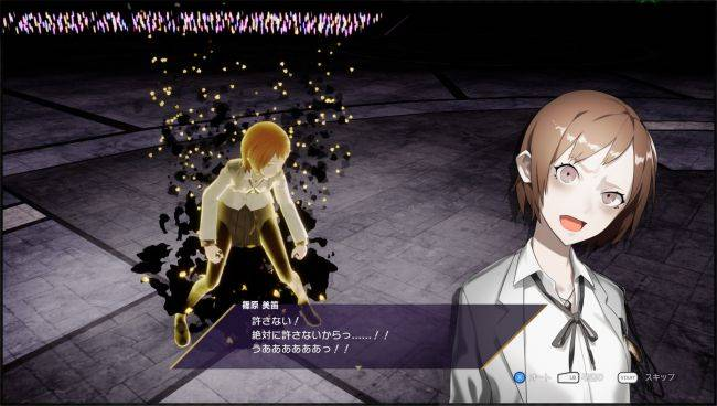 The Caligula Effect: Overdose could help fill the Persona gap on PC