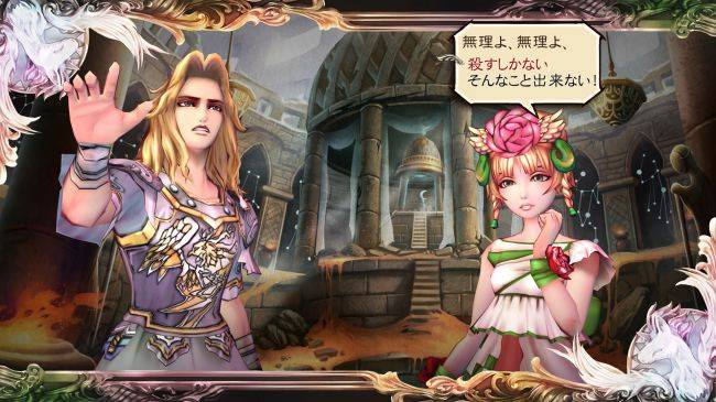 For the first time, Square Enix is releasing a game on Steam exclusively in Japanese