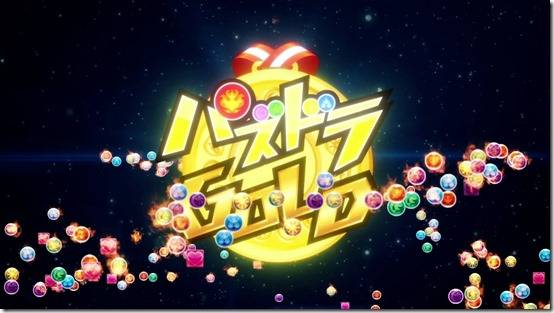 Puzzle & Dragons Gold Teaser Trailer Shares A Glimpse Of Action For Nintendo Switch