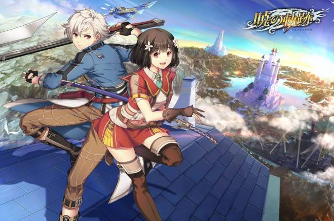 Akatsuki no Kiseki Mobile to Be Ported to Switch This Summer in Japan