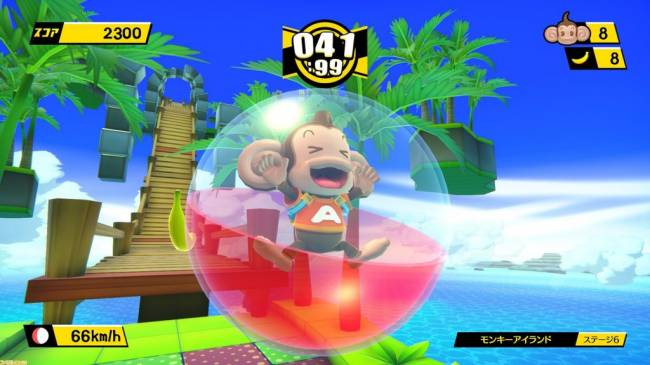 Tabegoro! Super Monkey Ball Announced for PS4, Switch and Steam