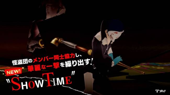 Persona 5 Royal Update Trailer Shows Off A New Location And New Tactics