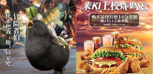 Chinese FF14 players are eating inhuman piles of KFC to earn Chocobos