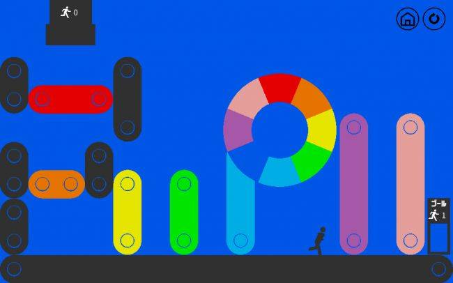 Free puzzler 10 People 10 Colors is basically Lemmings with a colour wheel
