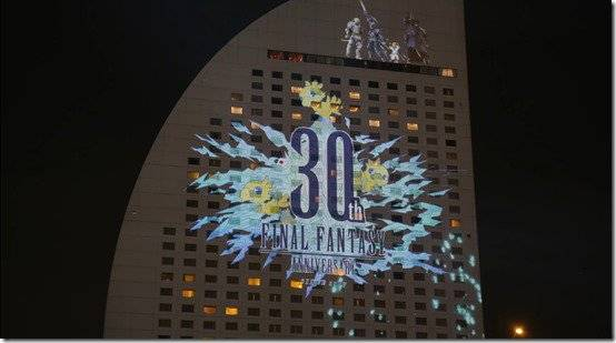 Check Out Final Fantasy XIV's Brilliant Projection Mapping Show In Its Entirety