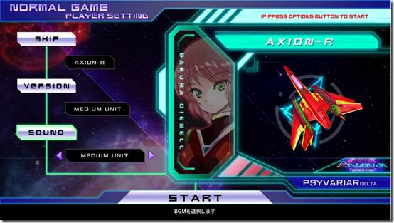 Psyvariar Delta's Second Trailer Shows Off How You Can Customize Your Session
