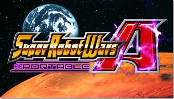 Super Robot Wars A Portable Gets Fan Translated