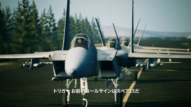 Ace Combat 7's E3 trailer showcases high-flying combat and awkward wording