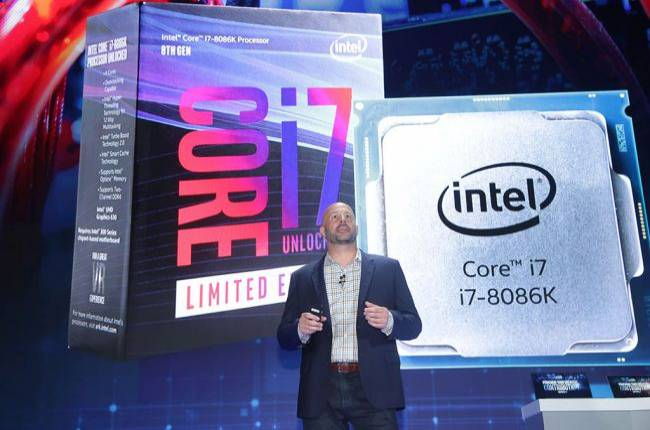 Intel responds to AMD's trolling over Core i7-8086K sweepstakes