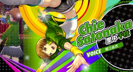 Persona 4's Chie Satonaka Shows Off Her Moves