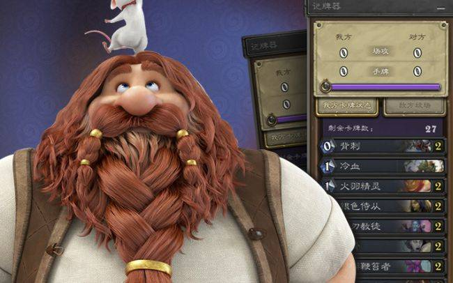 Hearthstone gets finally gets an official deck tracking app (but only in China)