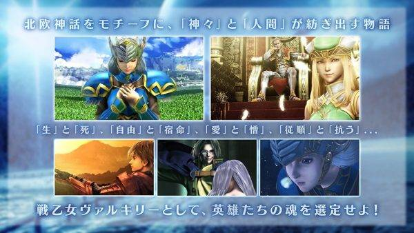 Valkyrie Profile: Lenneth for smartphones launches March 22 in Japan