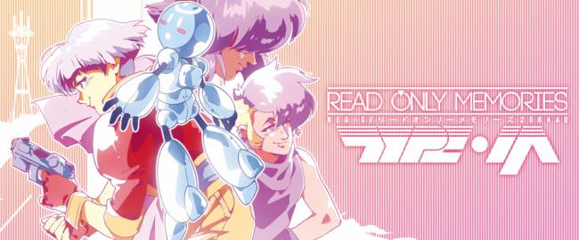 Read Only Memories: Type-M Review: Dystopian Heart