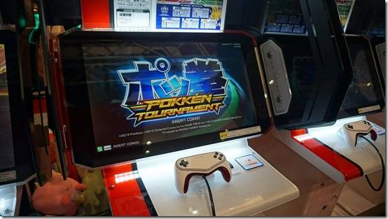 Pokkén Tournament To Terminate Online Service Of Its Arcade Version On March 25