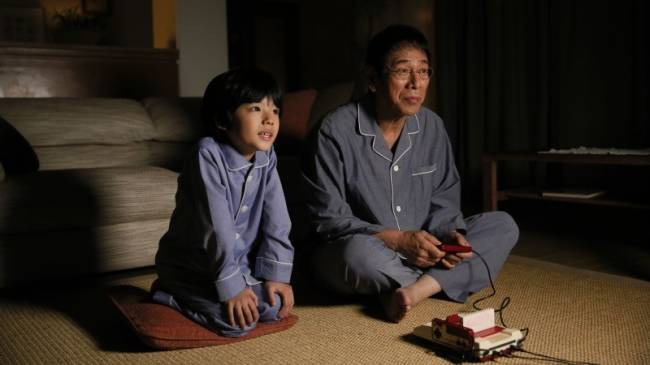 Netflix's Dad Of Light Is Becoming A Movie In Japan